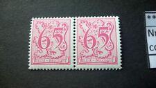 1971** x2  : timbres anciens vendus à 20% de la valeur catalogue.