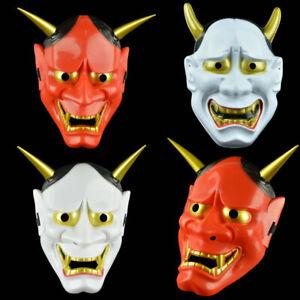 Japan Monster Kabuki Samurai Scary Face Mask Evil Hannya Oni Noh Halloween Props