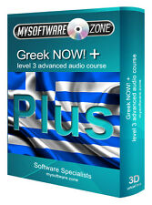 Learn to Speak Greek Fluently Complete Language Training Course Level 3