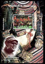 SELLOS TEMA CINE. NIGER 1998 HB 109 Cineasta Japones Akira Kurosawa