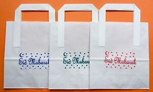 "Eid Bag-15 Paper Goody Bags In 3  Colour Print(7x9x3.5"")"