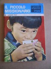 IL PICCOLO Missionario n°8 1964 - con NEROFUMO di Perogatt   [G401]
