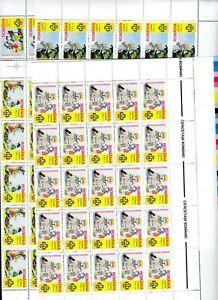50x ROMANIA MNH 2005 Organizations Scouts Full Folded sheets Wholesale [A83