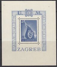 CROATIA : 1942 Croat Youth Fund Min Sheet PERFORATED  SG MS73a MNH