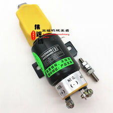 1PC 1751-2467U1B1S5A Universal flameout switch For Mitsubishi Excavator #333 ZX