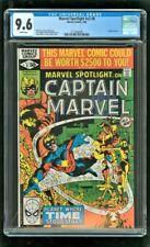 CGC 9.6 NM+ MARVEL SPOTLIGHT #V2 #8 MARVEL COMICS 9/1980 CAPTAIN MARVEL