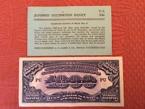 Philippines JIM WWII 1945 1000 P Japanese Invasion Money ND P115 C/S Redemption