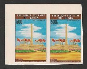 Benin #C279 VF MNH IMPERF PAIR - 1977 500fr Monument - Gold Embossed