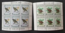 NEW ZEALAND set 2 miniature sheet birds mint mnh, Weka Bellbird, Harrison&S 1966