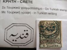 1868_1892 KPHTH CRETE HEARAKLION CANDIA OTTOMAN EMPIRE POSTMARK CANCEL