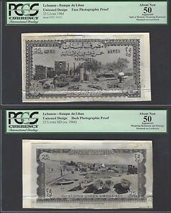 Lebanon Face & Back 25 Lira 1964 Pick Unlisted Photographic Proof AUNC