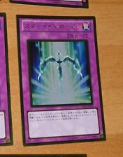 YU-GI-OH JAPANESE GOLD RARE CARD CARTE Starlight Road GS04-JP020 JAPAN MINT