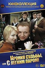 New DVD Ирония судьбы или С легким паром Reg. ALL (Digitally Remastered DVD)