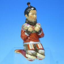 Royal Copenhagen Denmark - Over-Glaze Greenland Girl Figurine - #12415