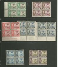 GAMBIA SELECTION OF 7 GVI 1938-46 SUPERB MNH BLOCKS OF 4
