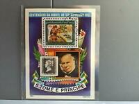 S.Tome E Principe Sir Rowland Hill  stamp sheet R25252