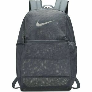 Nike BRASILIA Mesh Backpack BA6050-026 GRAY 24L