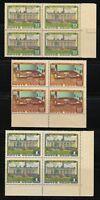 """Russia 1956 MNH Mi 1802-1804 Sc 1794-1796 Unique block of 4 two """"Broken cornise"""""""