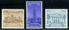 INDIA 1957,Indian Universities Buildings,Set of 3- S.G.392-394,Mint Never Hinged
