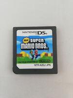 New Super Mario Bros. - Nintendo DS - NTR-A2DJ-JPN - 2006 - Japan Import