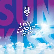"K-pop 100 PERCENT (100%) - 100% Cool Summer Album ""SUNKISS"" (100P02S)"