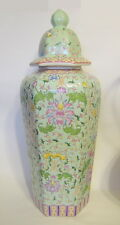 Tall Chinese Bah Relief Vase Mint Green Base Multicolor Hand Painted 17 Inches
