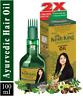 100ml Kesh King ayurvedic herbal STRONG root scalp hair growth oil hair loss oil