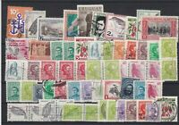 Stamps Uruguay Mixed- Few Pairs Ref 28977