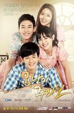 KOREAN DRAMA UGLY ALERT ENGLISH SUBS