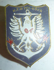 RVN NAVY - Beercan Badge - MEKONG SUPPORT SHIP - HQ CTZ IV - Vietnam War - 1884