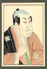 Dessin encre de chine & aquarelle Japon Hand made china ink signé Geneviève n36