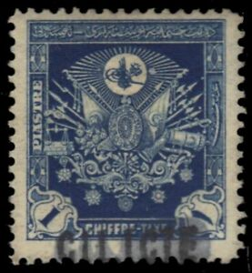 "CILICIA J3 - Ottoman Empire Coat of Arms ""Postage Due"" (pb26217)"