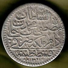 TURKEY, MUSTAFA II 1106-1703 - 20 PARA - 1/2 KURUSH AH1106/ Mim  KM# 116 CONSTAN