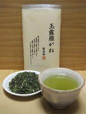 GYOKURO of Stem, KARIGANE 90g, Twig Gyokuro, Highest Quality Japanese Green Tea