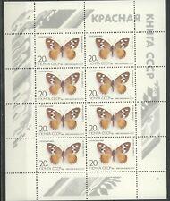 Schmetterling, Butterflies- Sowjetunion, Russia - 5588 KB ** MNH 1986
