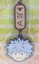 Hunter × Hunter Killua Rubber Key Holder Banpresto JAPAN ANIME MANGA
