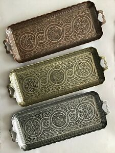 Dark Copper, Brass, Silver Colour Rectangle Trays, Coffee-Drink Serving For 2-4