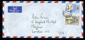 Oman - 1985 Airmail Cover with 16th Conference of Arab Scouts Part Set