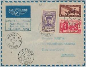 65309 - INDONESIA -  POSTAL HISTORY -  AVIATION  first flight COVER to HONG KONG