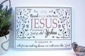 Christian Canvas Wall Art Print JESUS Hanging Joshua 24:15 Bible Scripture Verse