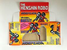HENSHIN ROBO VR-038-L Bartley empty toy box MOSPEADA Gakken Vintage 1980s