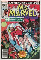 MS MARVEL #12 VF/NM to NM- 9.0-9.2 (Marvel Comics 1977) Hecate App Carol Danvers
