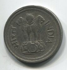 MONNAIE  50 PAISE 1972 INDE INDIA COIN