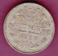 1913 RUSSIA RUSSLAND OLD SILVER COIN 15 KOPEKS 3089