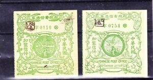 China - ca 1913 Express letter receipts
