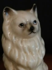 New listing Persian Cat Figurine-3 1/2 Inches Tall