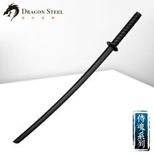Dragon Steel Bokken Woodgrain J-013 Plastic Training weapon