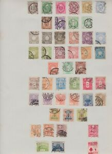 2157 Japan 2 sides album page 74 stamps mixed condition