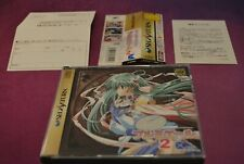 Can Can Bunny Premiere 2 - Sega Saturn - Japanese NTSC J - TESTED - Discs MINT