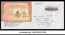 INDIA - 2013 EMS ENVELOPE with Miniature sheet - USED